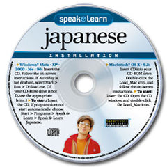 Speak & Learn Japanese CD-ROM
