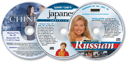 3 CD-ROM set—Visual Language Learning: Chinese / Quickstart Russian / Speak & Learn Japanese