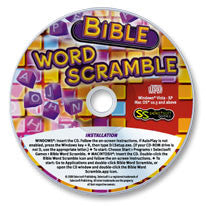 Bible Word Scramble CD-ROM