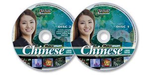 Quickstart Chinese (2 Audio CD Set)