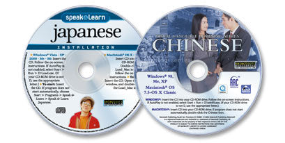 (2 CD-ROM Set) Visual Language Learning: Chinese /Speak & Learn Japanese