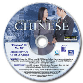 Visual Language Learning: Chinese CD-ROM