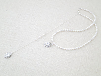 DAPHNE:  Romantic Pearl Backdrop Necklace - BlingBaddaBoom - Minimalist, Vintage, Modern Wedding and Bridal Jewelry