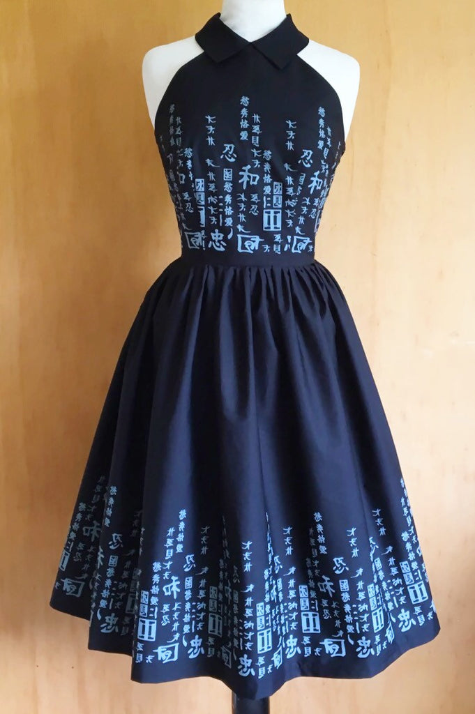 Ella - vintage 1950s inspired black with oriental lettering full dress XS to XXL