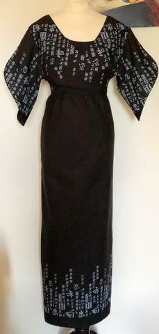 Pake Muu Vintage 1950s inspired Hawaiian long dress in black Oriental script print XS to L