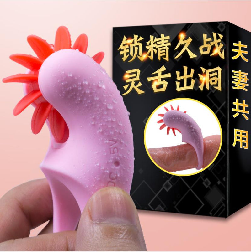 Otouch Penis Ring Electric Tongue Rotation Licking Pussy Massaging Toy - Adult Toys