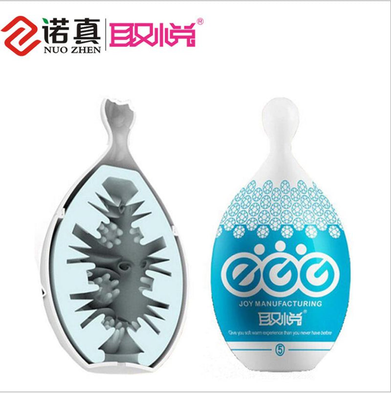 Quyue Vagina Pussy Toys For Masturbation Toy Ball Love Egg - Adult Toys