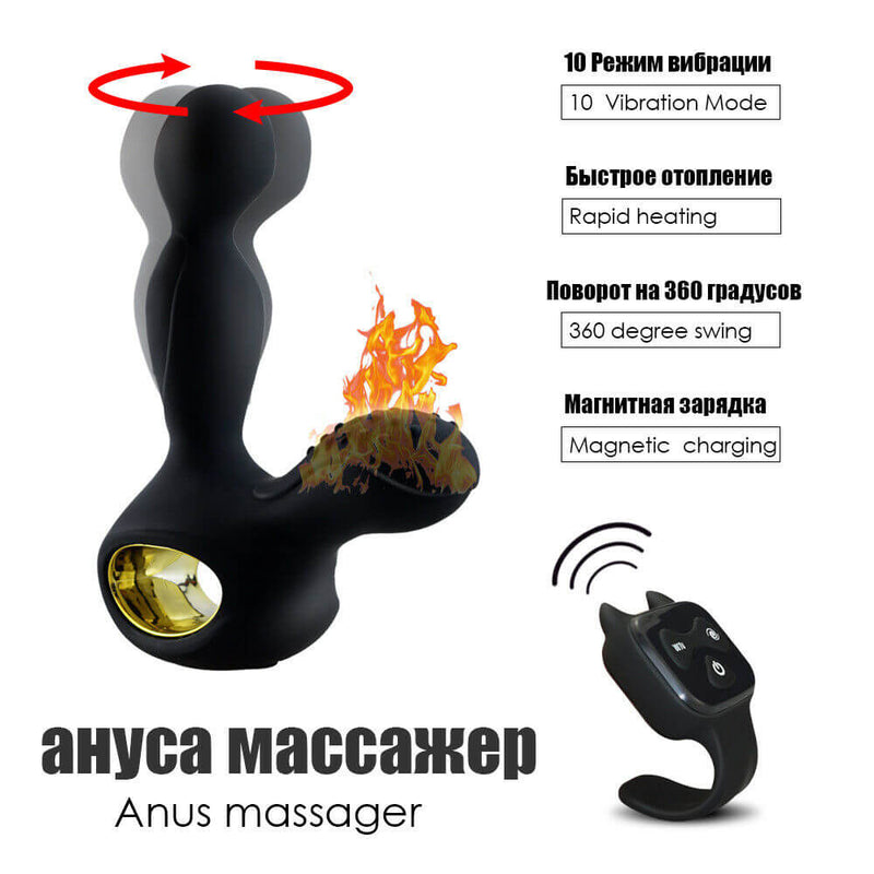 Prostate Massager Heating Rotating Toy For Gay Women - Adult Toys