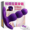Vibrating Butt Plug Underwear Rotating Anal Beads - Adult Toys