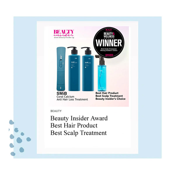 Beauty Insider Award - 2020