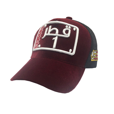 Qatar Maroon Adjustable
