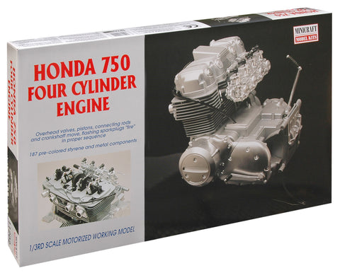 11202 1/3 750 Motorcycle Engine