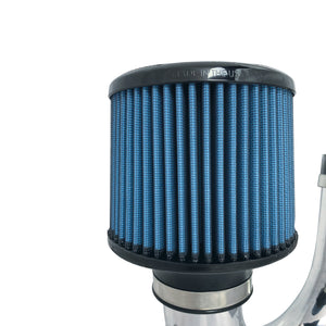 IS2045P - Injen Technology IS Short Ram Air Intake System With SuperNano-Web Dry Air Filter