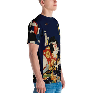 [Different prints on both sides] Portraits from the collection of portraits by Toyohara Kunichika,  Men's T-shirt