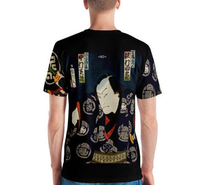 [Different prints on both sides] Portraits from the collection of portraits by Toyohara Kunichika,Men's T-shirt