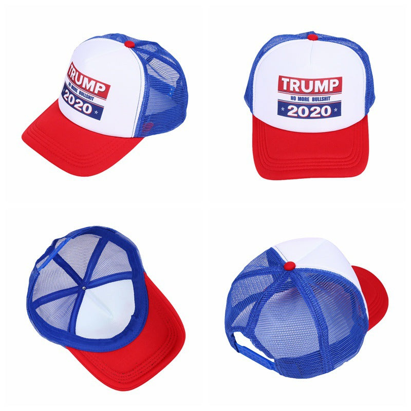 USPatriotgear.com | No More Bullsh*t Trump Hat multi