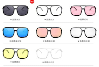 Colorful Squared Sunglasses