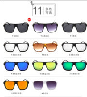 Squared Shield Sunglasses