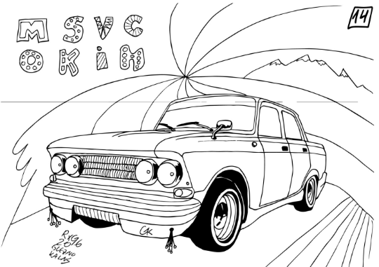 10 Coloring Pages of Russian Soviet Union Cars Instant Digital Download PDF