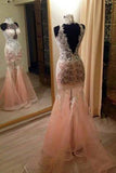 Exclusive High Neck Sweep Train Illusion Mermaid Peach Prom Dress with Lace