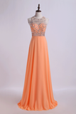 Halter A-Line/Princess Prom Dresses Tulle&Chiffon Sweep Train