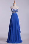 Prom Dresses Seetheart Princess With Embroidery Floor Length
