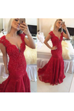 2021 Prom Dresses Mermaid V Neck Tulle With Beads And Applique Sweep