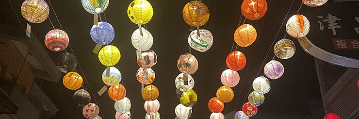 Lanterns hanging in the streets of Bamboo Mountain (Zhushan), Taiwan during Lunar New Year