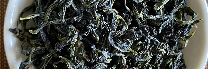 Wenshan Bazhong dried tea leaves