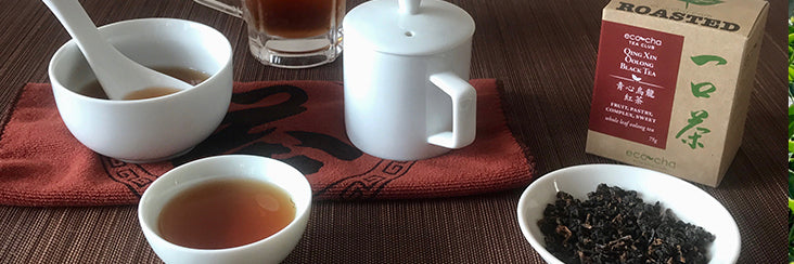 Roasted Qing Xin Oolong Black Tea | Double Ten Day Special!