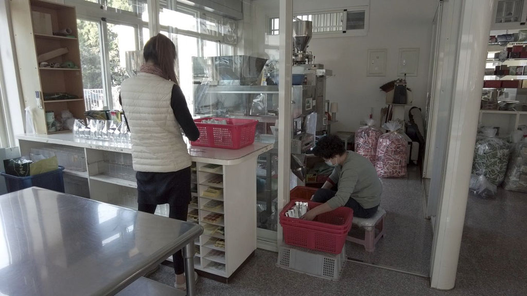 Tea packaging in Taiwan is usually a family-run business