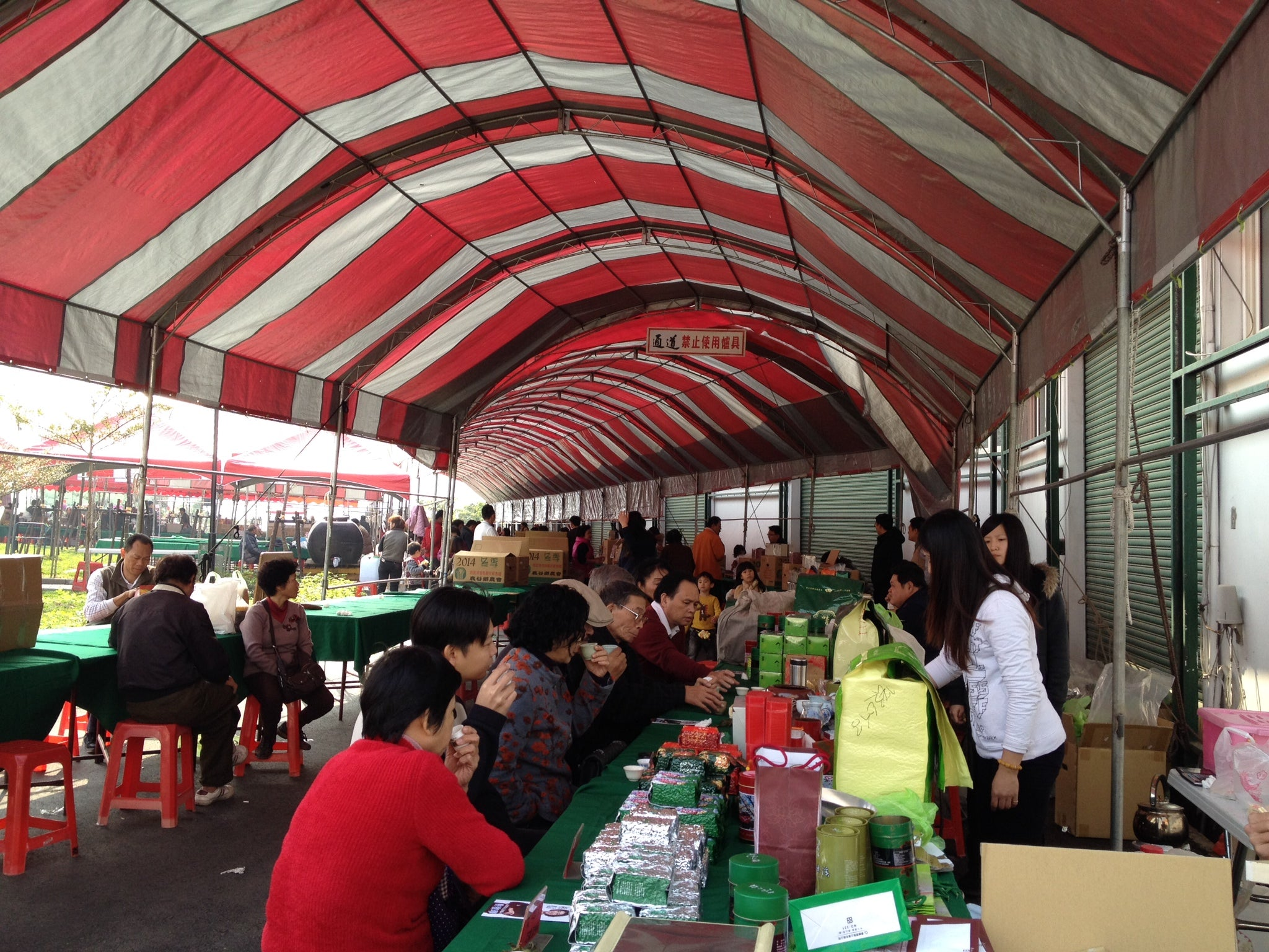 Lugu Farmers' Association competition tea fair