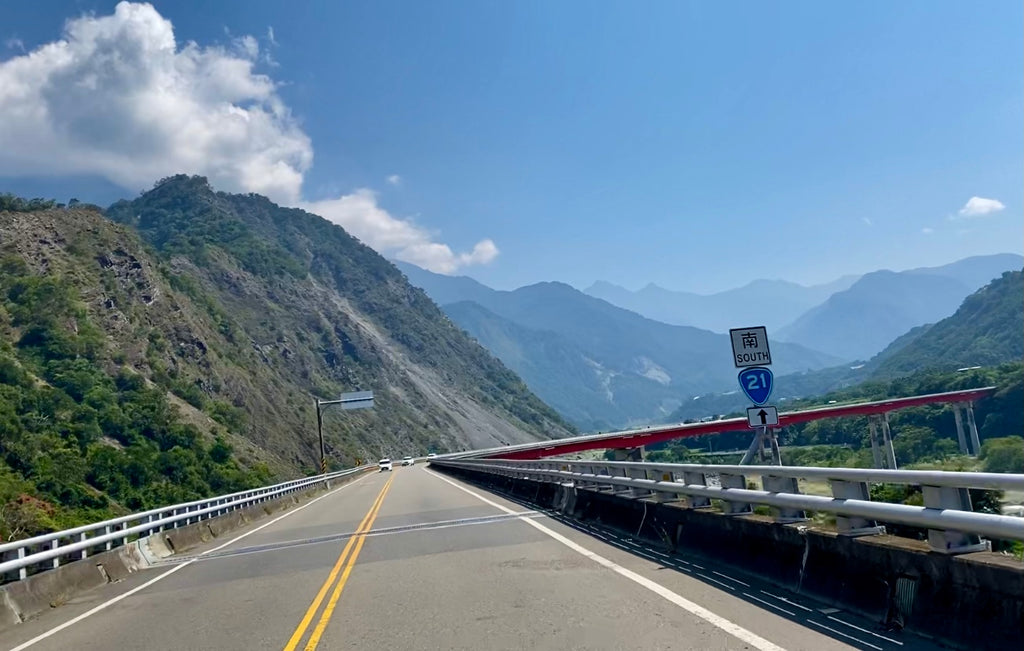 On the way to Yushan National Park