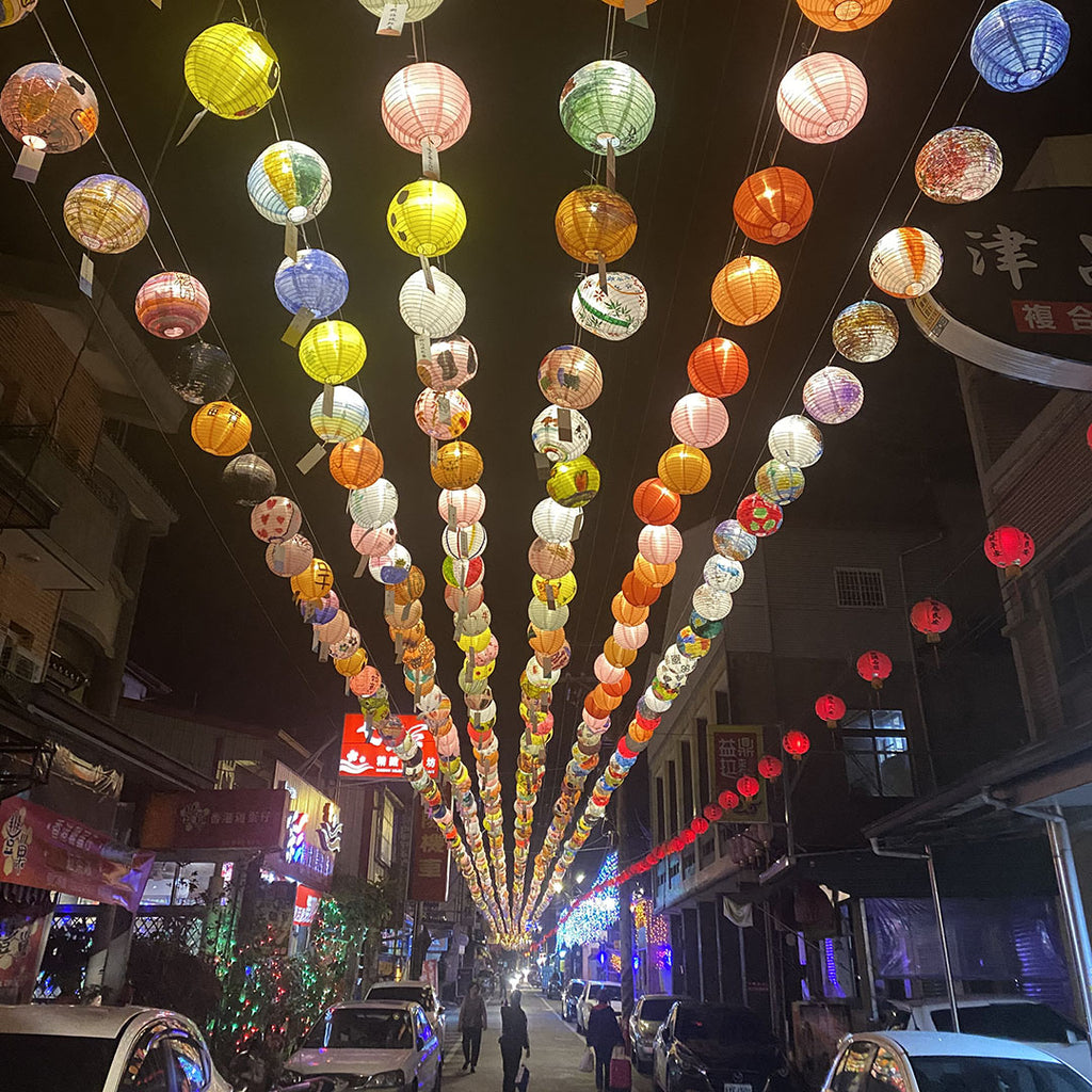 Lunar New New Year Lanterns in Bamboo Mountain, Taiwan