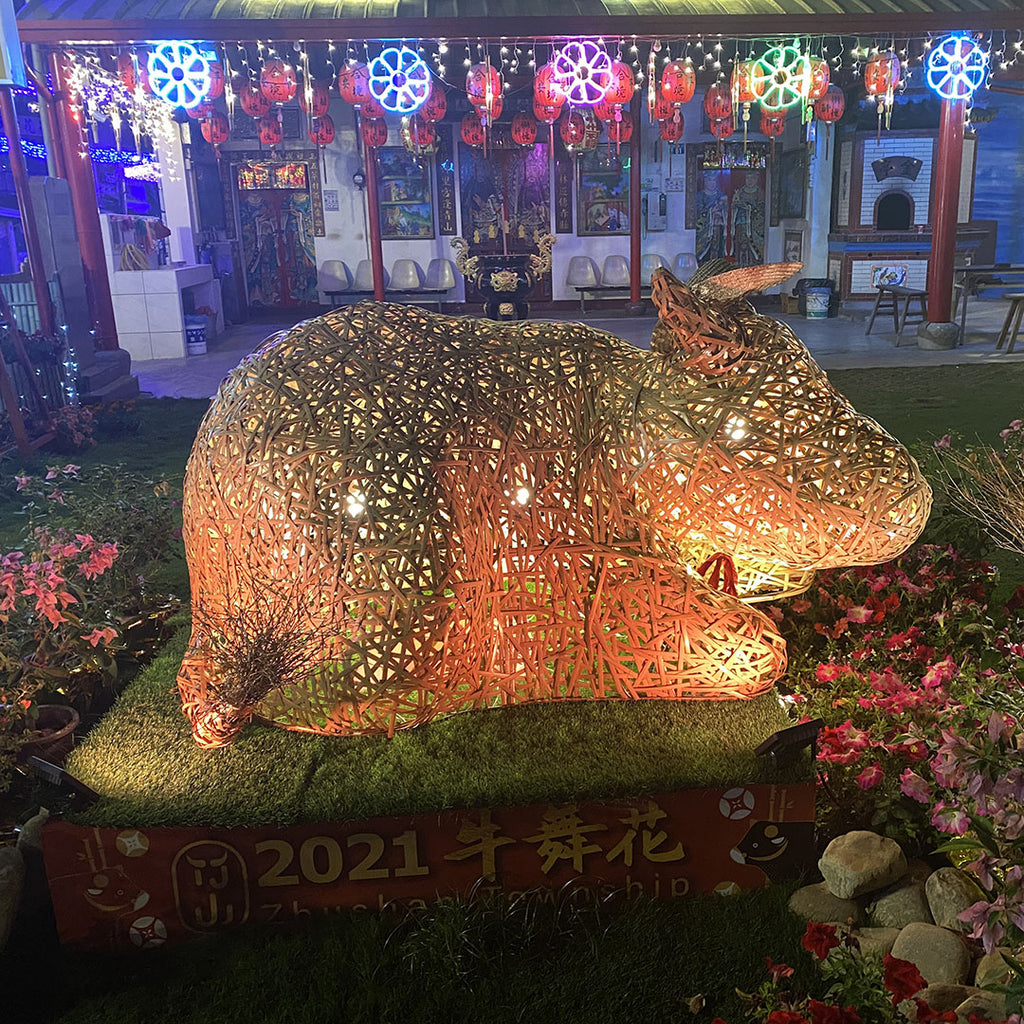 Lunar New New Year Ox Lantern in Bamboo Mountain, Taiwan