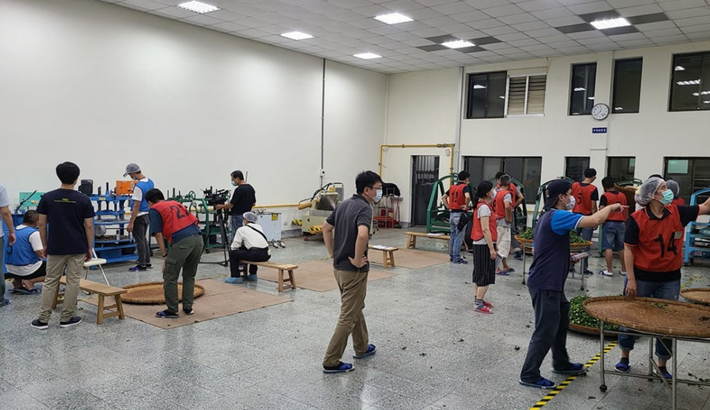 Taiwan Tea Research and Extension Station Tea Making Event 2021