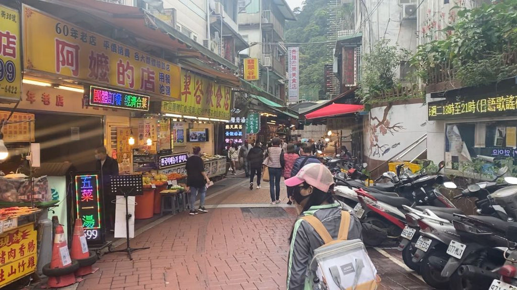 Main street of Wulai, Taiwan