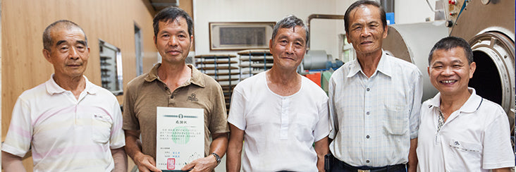 Traditional Dong Ding Oolong Tea Making Workshop In Taiwan