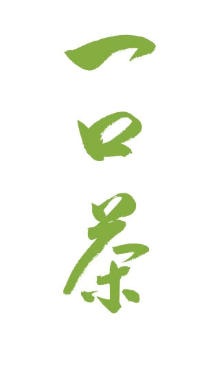 Eco-Cha Teas Chinese Logo