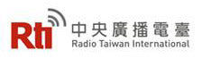 Radio Taiwan International