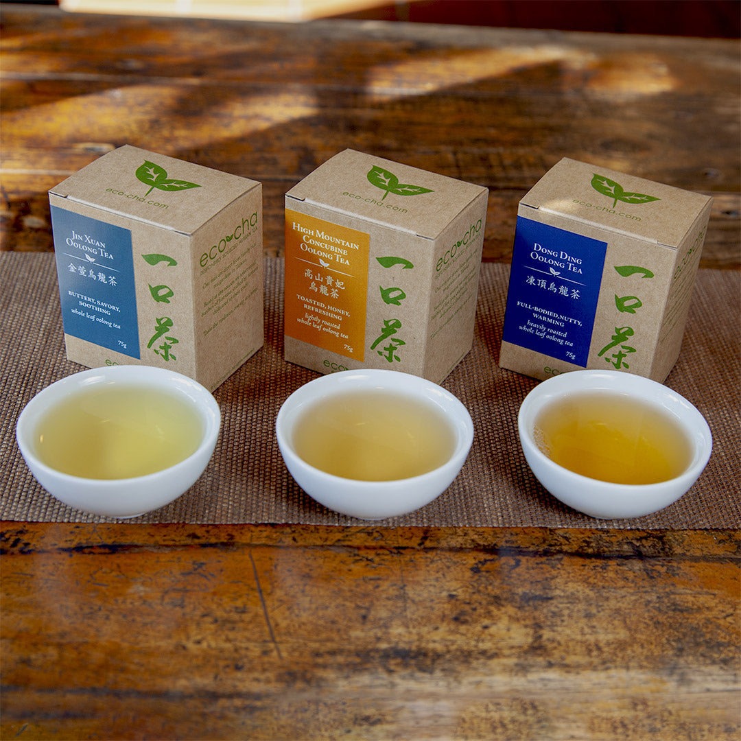 Intro to Taiwan Oolong 3 Pack Flight with brewed teas