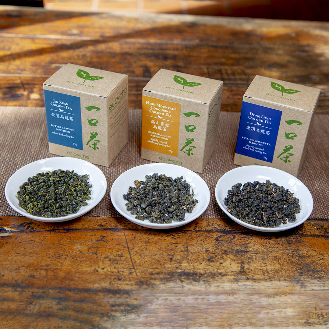 Intro to Taiwan Oolong 3 Pack Flight with dried teas