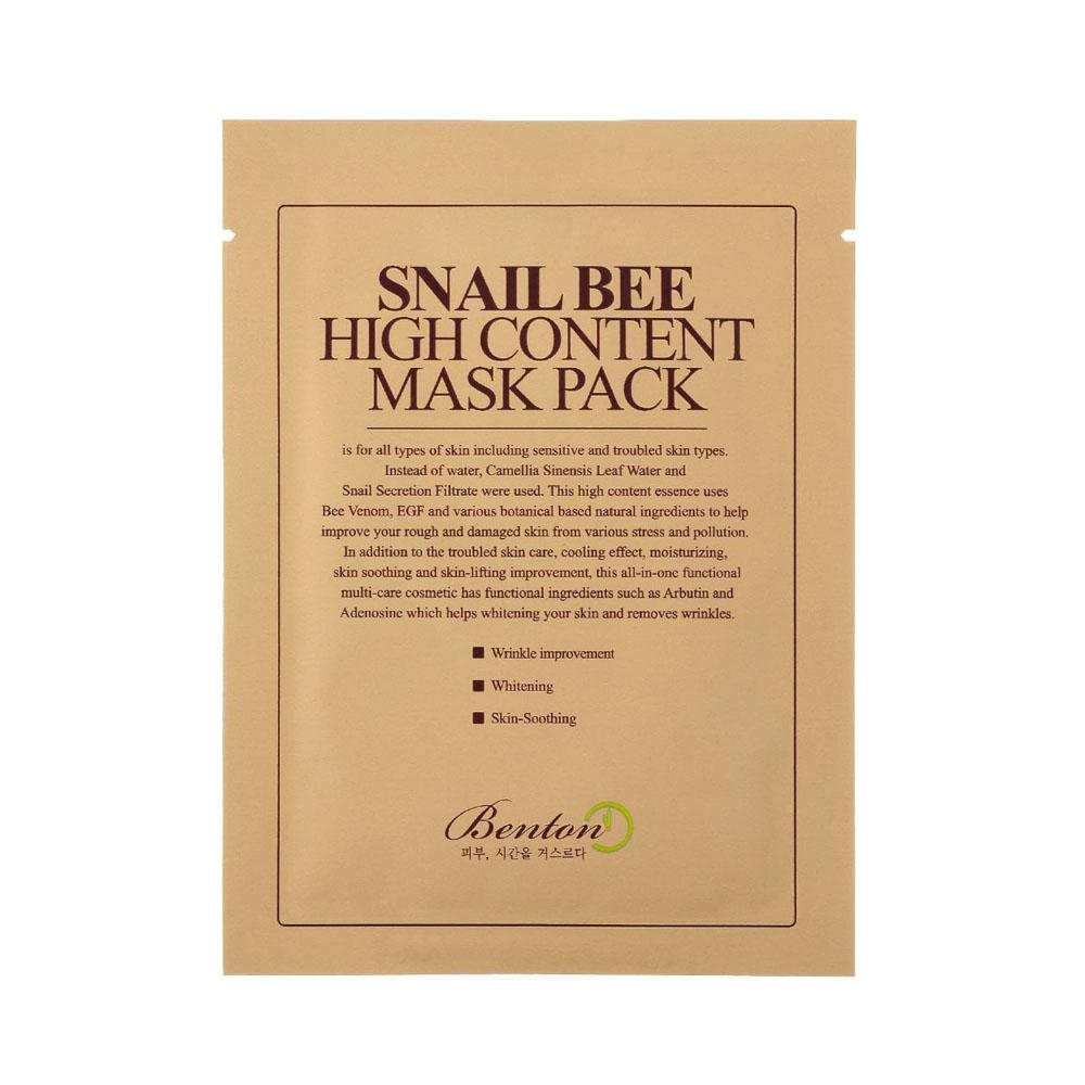 Benton Snail Bee High Content Mask Pack (20g)