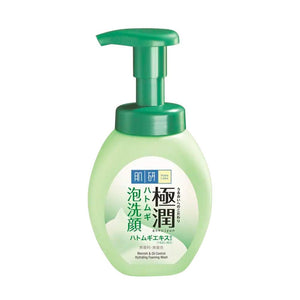 Hada Labo Gokujyun Blemish & Oil Control Hydrating Foaming Wash (160ml)
