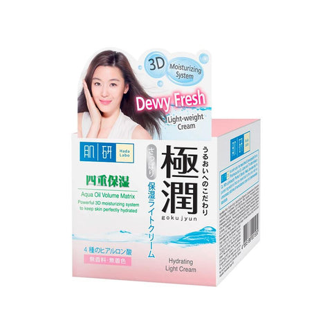 Hada Labo Gokujyun Hydrating Light Cream (50g)