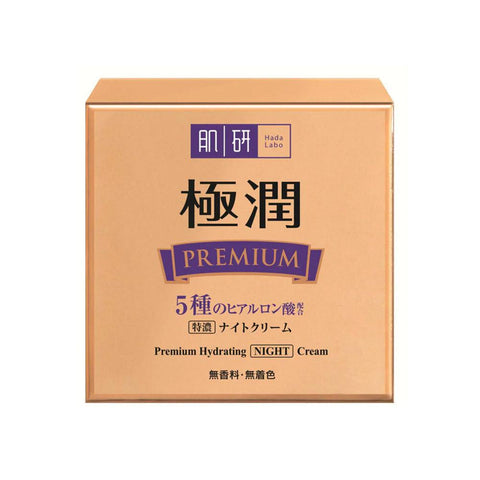 Hada Labo Premium Hydrating Night Cream (50g)