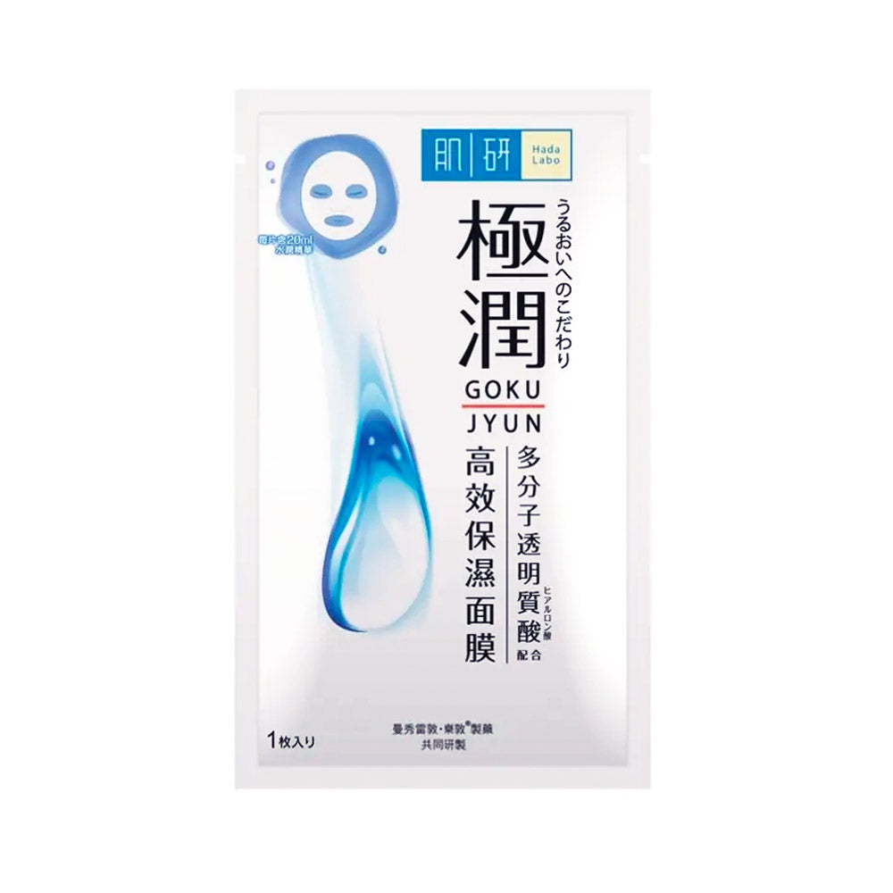 Gokujyun Hydrating Mask (1pc)