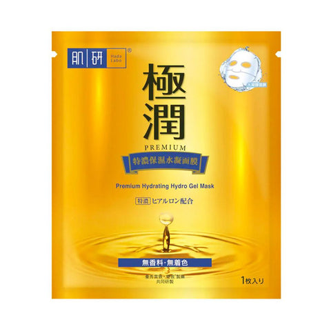 Hada Labo Premium Hydrating Hydro Gel Mask (1pc)