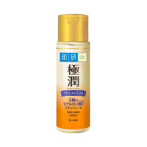 Hada Labo Gokujyun Super Hyaluronic Acid Premium Hydrating Lotion (170ml)