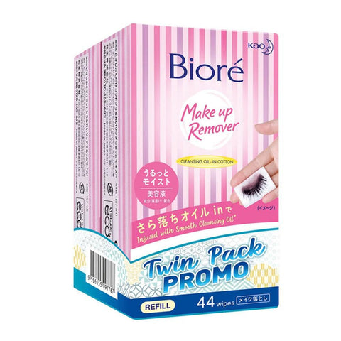 Biore Make Up Remover Cleansing Oil in Cotton Twin Pack (44pcs)